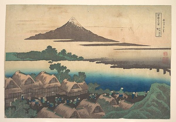 Katsushika Hokusai Dawn At Isawa In Kai Province Kōshū Isawa No Akatsuki From The Series Thirty Six Views Of Mount Art Katsushika Hokusai Vintage Wall Art