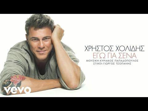 new greek songs 2017 - Νέες κυκλοφορίες 2017 ( νέα Ελληνικά τραγούδια 20...