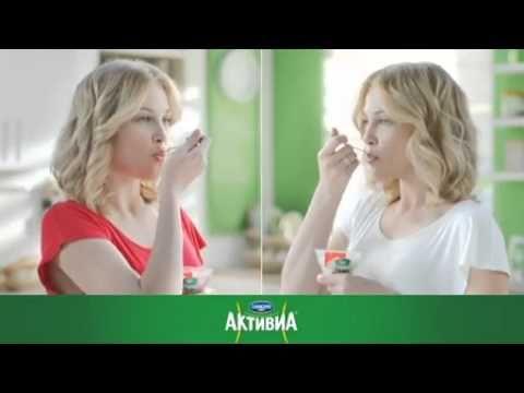 Активиа двухслойная commercial - YouTube