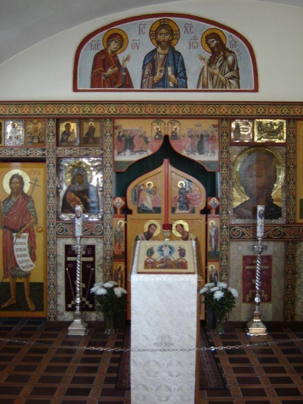 Church Iconostas