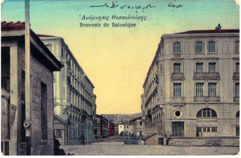 Selanik Liman Caddesi ve Gümrük Binası Karşısındaki Büyük Binalar 1910