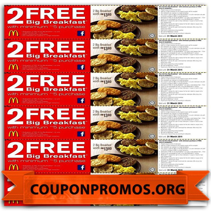 Mcdonalds coupons switzerland