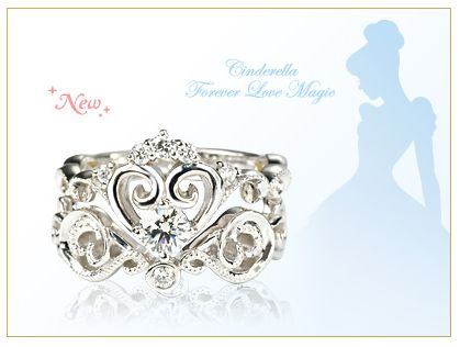 Japanese Disney Store special. It is an engagement ring and wedding band set that builds Cinderella's carraige.