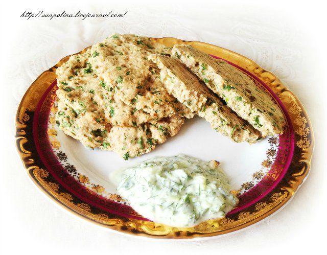 Лепёшки с кинзой в индийском стиле и Tzatziki - греческий соус-закуска