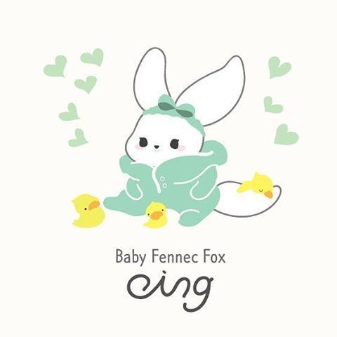 오구오구 애기야아  #캐릭터 #여우 #일러스트 #그림 #만화 #맞팔 #소통 #드로잉 #낙서 #디자인 #귀여운 #드로잉 #사막여우 #아트웍 #작업 #아기 #character #artwork #art #illustration #vector #drawing #pen #fox #cute #cartoon #follow #design #baby #artist