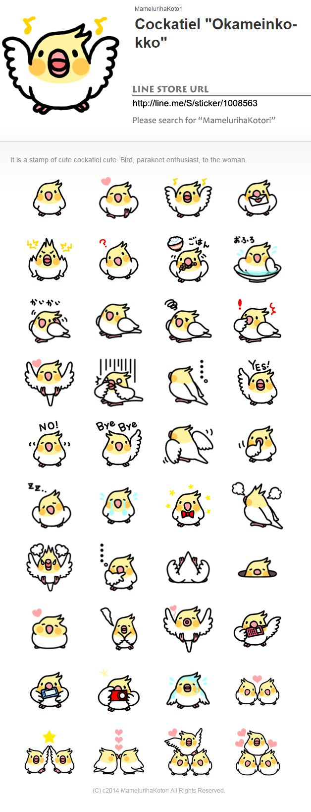 "I made LINE sticker! It is a stamp of cute cockatiel. Cockatiel ""Okameinko-kko"" It is a stamp of cute cockatiel cute. Bird, parakeet enthusiast, to the woman. LINE STORE URL http://line.me/S/sticker/1008563 Please search for ""MamelurihaKotori"""