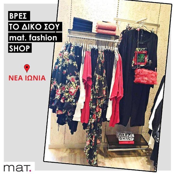 Μπες στον κόσμο της #matfashion , όπου κι αν βρίσκεσαι στην Ελλάδα. 📍 Λεωφόρος Ηρακλείου 310, Νέα Ιωνία ____________________________________________ #mat_neaionia #realsize #fw1718 #collection #lovematfashion #neaionia #shopping #plussizefashion