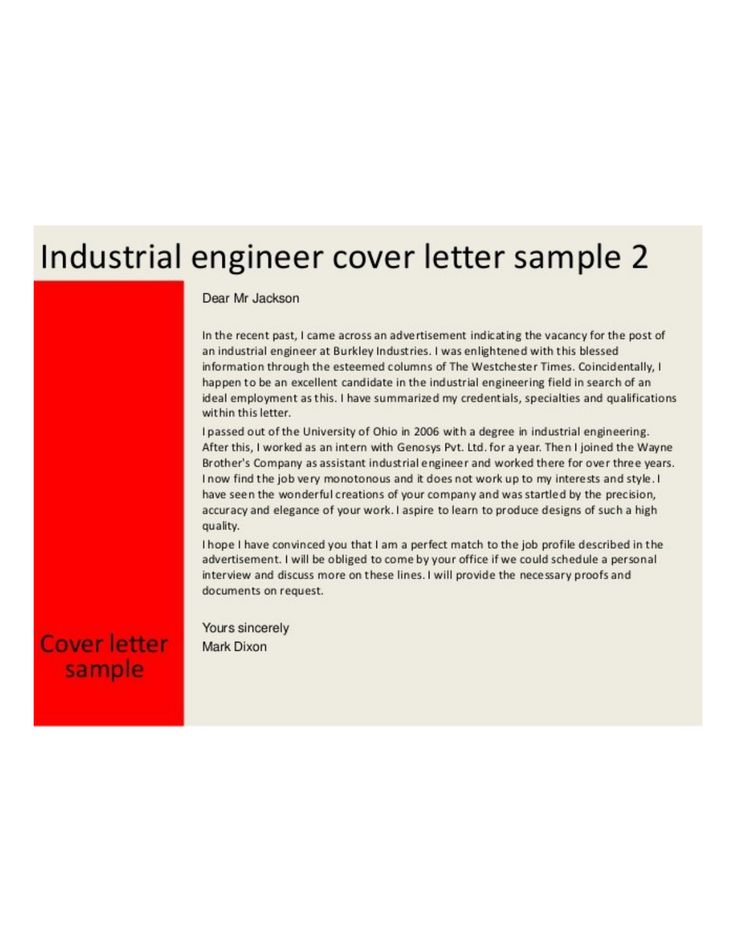 Dcs Engineer Cover Letter Cvresumeunicloudpl