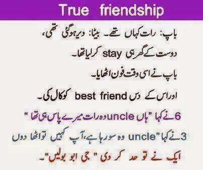 Urdu Latifay: True Friendship Jokes in Urdu fonts 2014 ...
