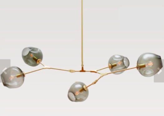 Modern Muti Adjustable Branch Chandelier Black or Gold.