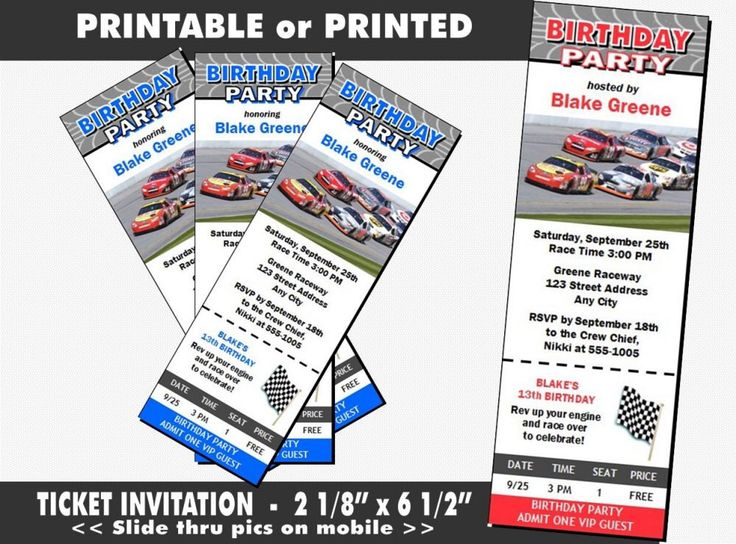 Daytona 500 Ticket Invitations, Printable with Printed Option, Boy or Girl Birthday Party, Racing Theme, Invites with Race Car, Blue or Red by PrintVillaInvites on Etsy https://www.etsy.com/listing/212008792/daytona-500-ticket-invitations-printable