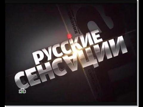 СЕНСАЦИЯ!! Двойник Путина есть!!!