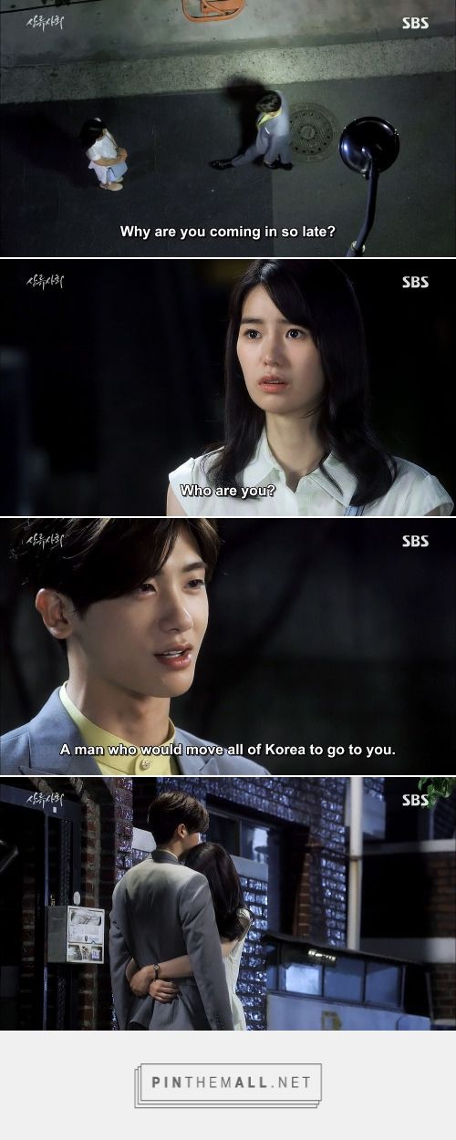 The line that made me watch this drama! Just for this couple! So cute!  High Society #korean #drama