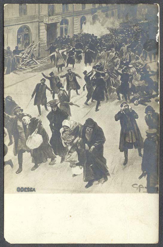 Jewish Pogrom Odessa photo