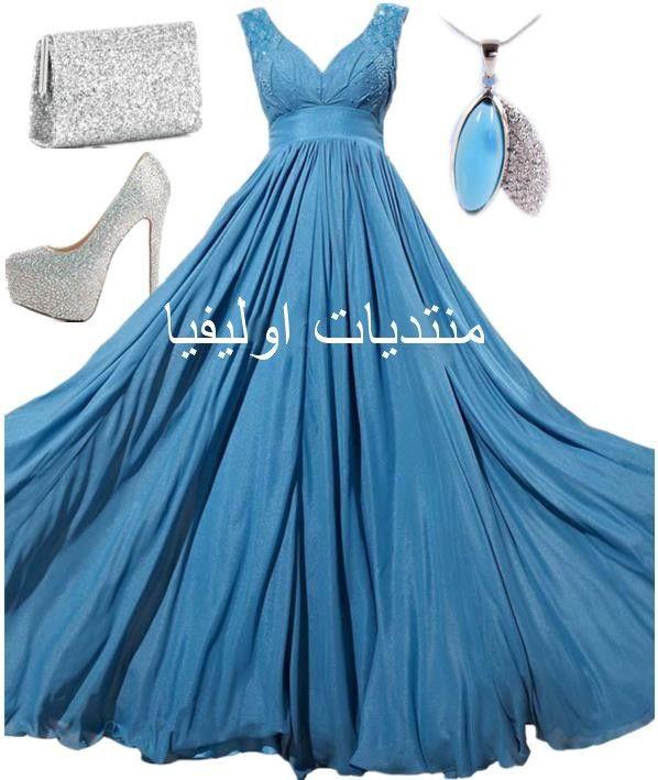 Elegante vestido de noche.