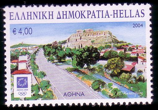 Stamps from Greece | Athens 2004, Olympic Games