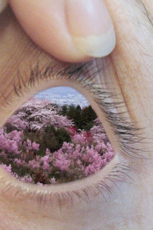 dream reflection city eyelash tug