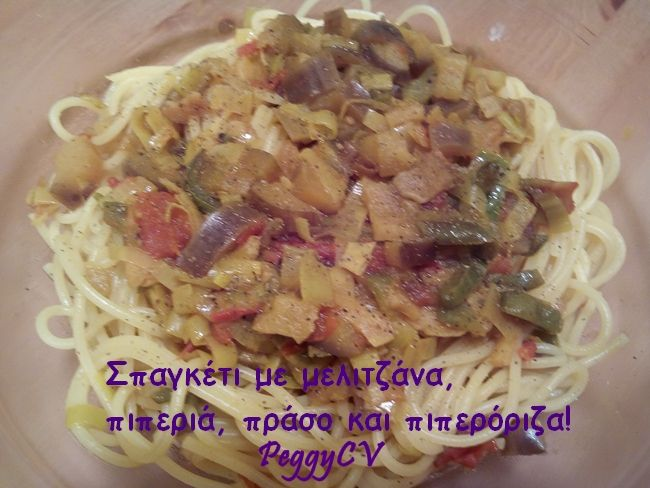 Peggy's spaghetti with melentzane-eggplants sauce. Delicious, light and nutricious!