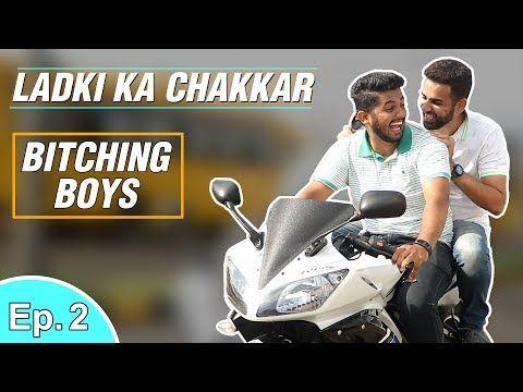 Ladki Ka Chakkar - Bitching Boys -Episode 2 | Raj & SidLadki Ka Chakkar,Ladki Ka Chakkar comedy,Bitching Boys,bob series,baap of bakchod series,baap of bakchod Bitching Boys,comedy series,baap of bakchod,bob pranks,top pranks,funniest pranks,best pranks,best prank 2017,Laughter,Jokes,Comedy,Laugh,Funny,raj khanna Prank,raj and sid prank