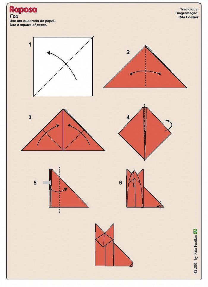 Лиса из бумаги оригами
