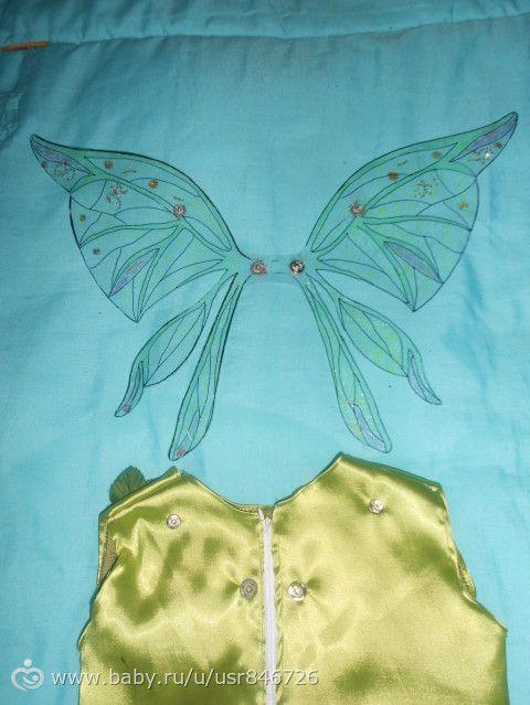 Крылья для нг костюма своими руками