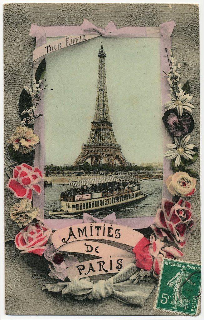 Как послать открытку из парижа