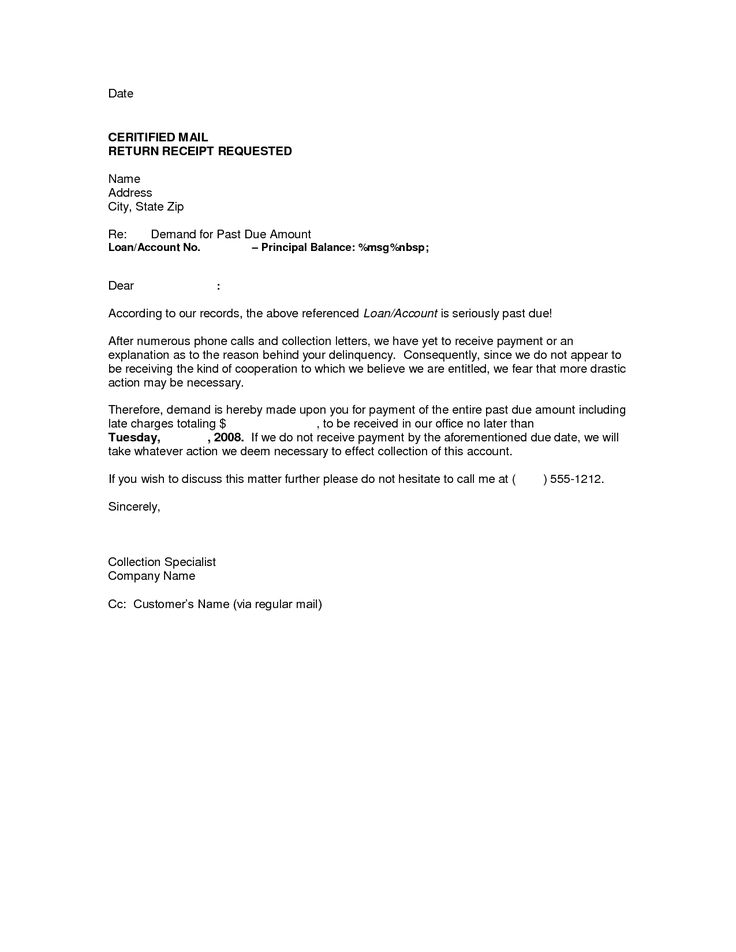 defective product claim letter sample complaint for hotel demand - complaint letters