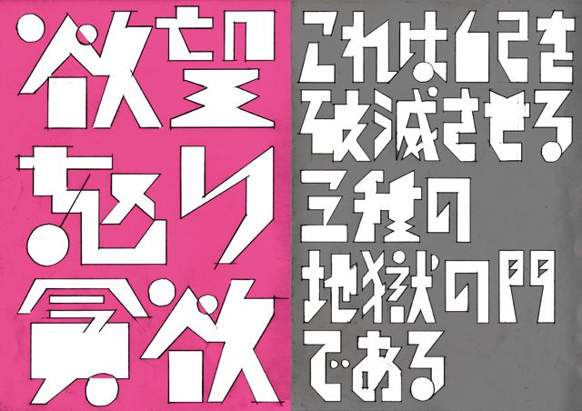 20120921_2677776.jpg