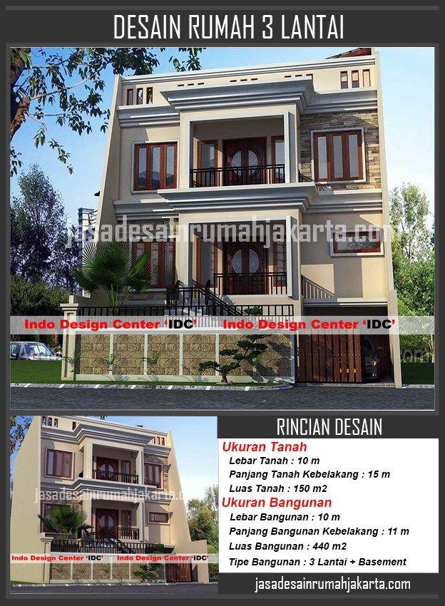 Desain Rumah Minimalis 3 Lantai | Rumah 3 Lantai Modern | Gambar Rumah Minimalis 3 Lantai | Photo Rumah 3 Lantai | Foto Rumah 3 Lantai | www.jasadesainrumahjakarta.com