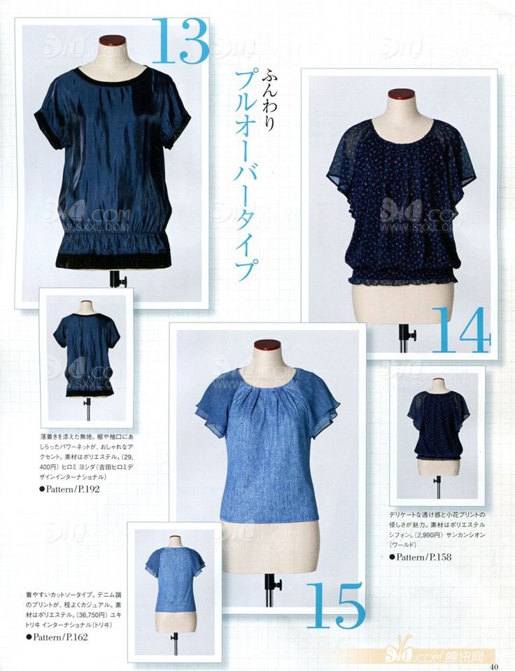 Patrones de blusas revistas japonesas