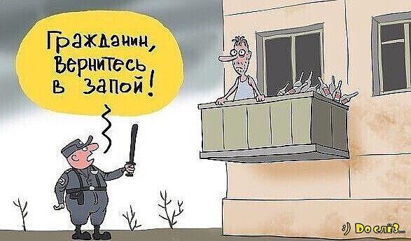 Анекдоты запой ярославская наркологическая клиника