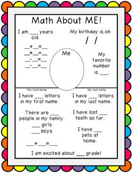 Me Math! Good first day of school activityAll About Me Math Activities ...