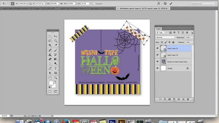 Video Tutorial 01 - Como agregar Washi Tape digitales a tus imagenes y fotografias en PS #washitape