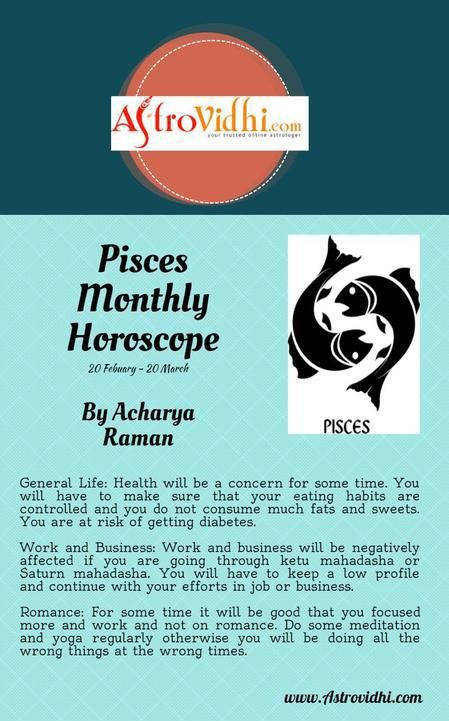 Get your Pisces Monthly horoscope and Pisces love, career and business horoscope.