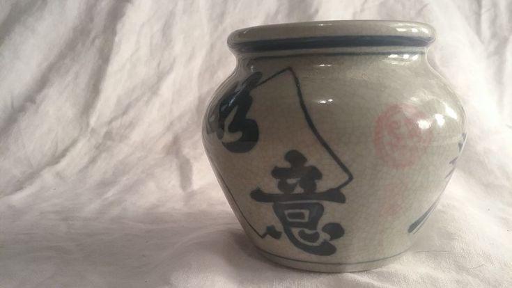 small asian vase