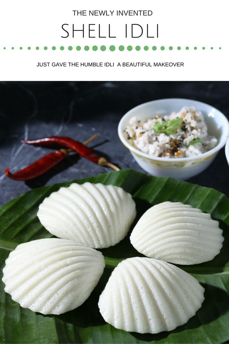 Unveiling a breakthrough invention that makes the Idli, more appetizing. #Invention #NewInvention #Design #Patented #Food #SouthIndian