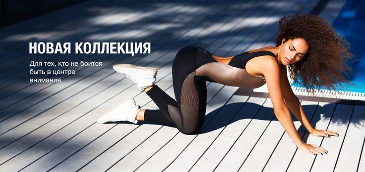DFSTORE.COM/ru