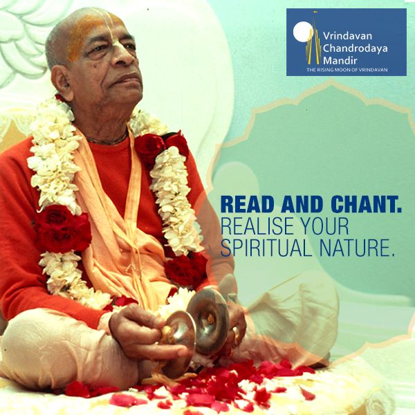 Did you know? The world's largest publisher of Vedic Literature - Bhaktivedanta Book Trust was founded by Srila Prabhupada. He exhorted us all to realize our spiritual identity and attain eternal happiness.  #spiritual #faith #God #grace #pray #prayers #praying #believe #spirituality #trust #peace #hope #wisdom #compassion #thankful #knowledge #meditation #life #awakespiritual #HareKrishna #Krishna #Bhakti #VCM #Vrindavan #VrindavanChandrodayaMandir