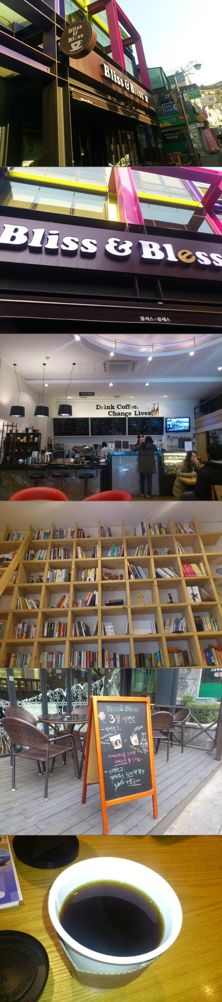 요즘 커피 전문점에 갈일이 많네요. 어제는 명동 블리스 앤 블레스(bliss&bless)에 잠시 들렀어요. 열매나눔재단이 후원하는 사회적기업형 북카페라고 할수 있는 곳인데요. 인테리어도 좋고 앉아서 도란도란 이야기하기 좋은 공간이라는 소견입니다. 근처에 들리실 일이 있으시면 한번 들러보셔도 좋을듯.