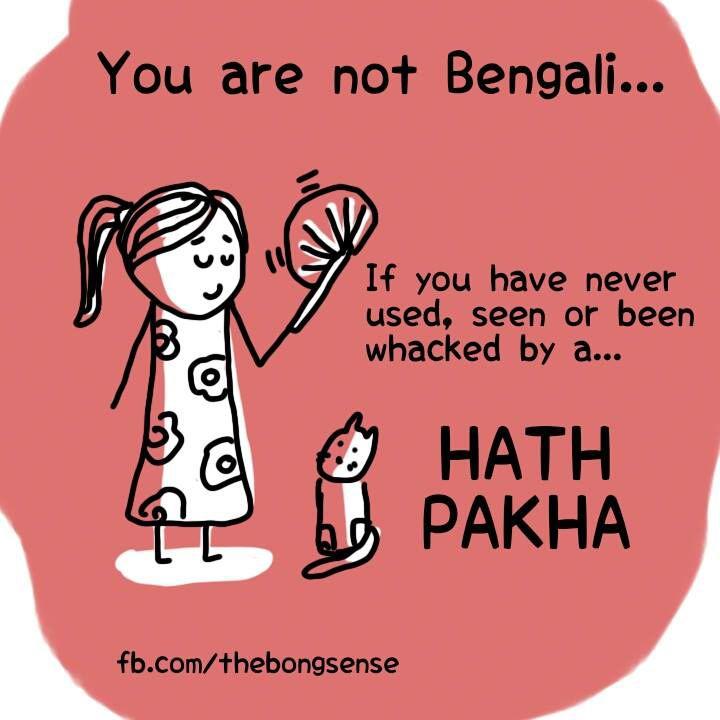Hath Pakha Bengali Memes Bangla Love Quotes Really Funny Memes