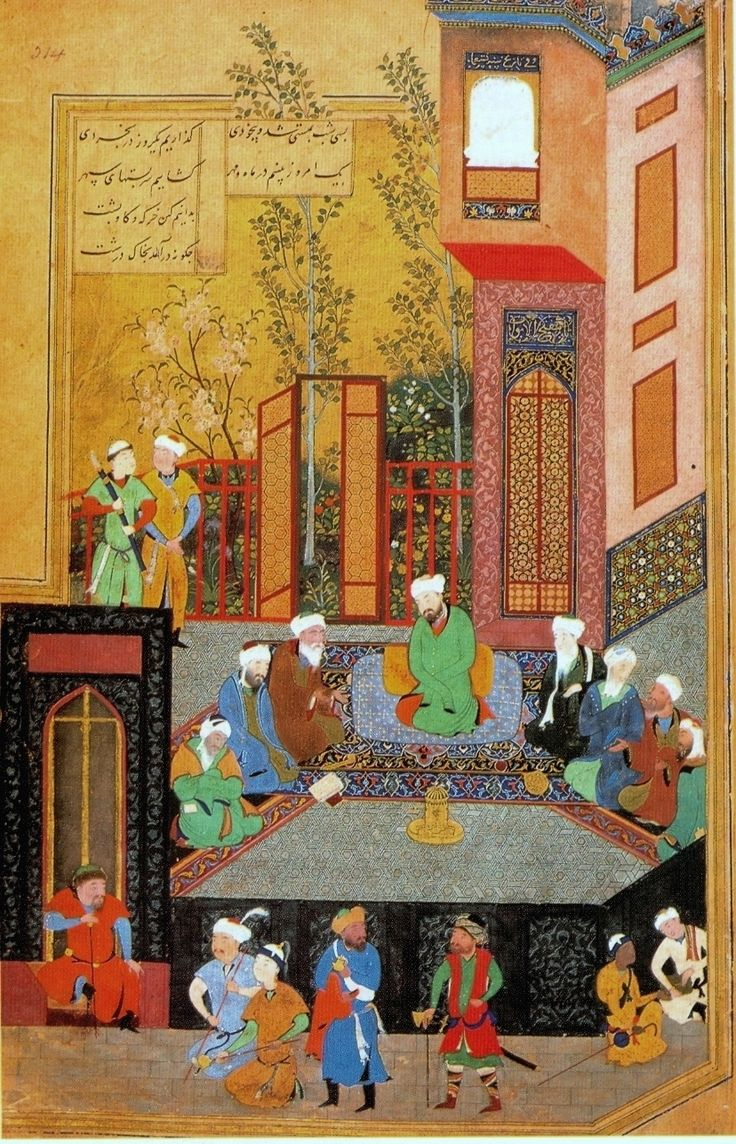 Iskandar with the seven sages, dated AH 900 (1495/95)