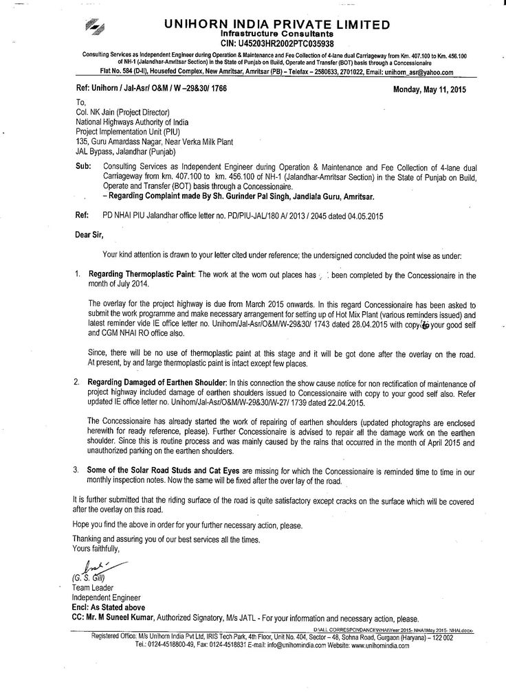 motor claim intimation letter format authorization sample company closing