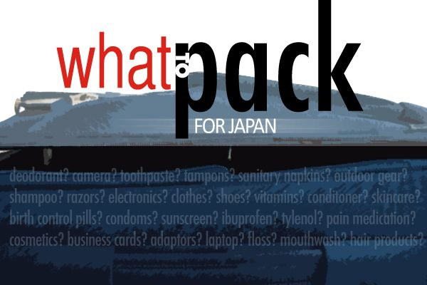 Packing for Japan Q&A | Surviving in Japan: (without much Japanese)