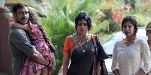 Drishyam 1st Day Friday Box Office Collections   Singh Is Bliing