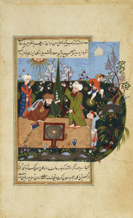 Mystical Scene with Shams Al-Din Tabrizi and the Reflection of Sun in a Pool