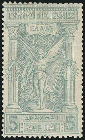 5l. 1896 Olympic Games, m. (Hellas 119).