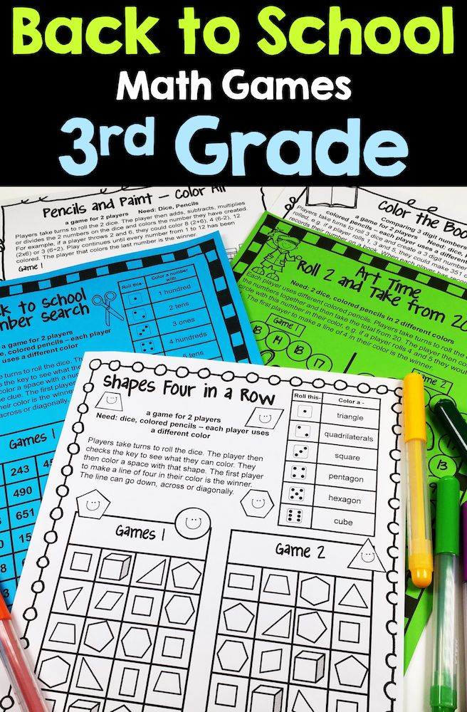 Back To School Math Worksheets For 3rd Grade : Back to school math games third grade