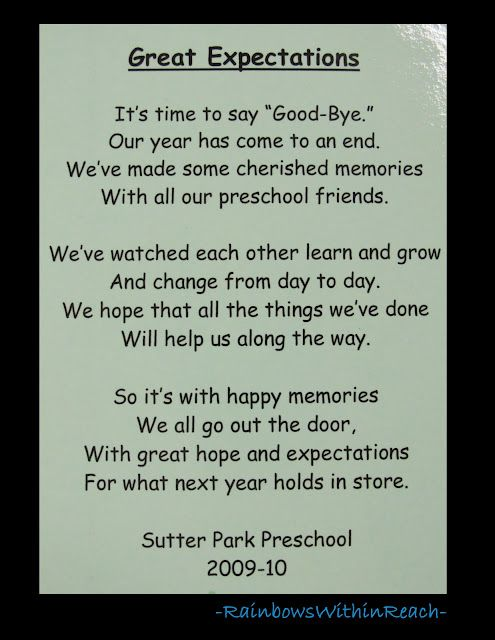 Poem for end of School, Preschool rhyme for goodbye