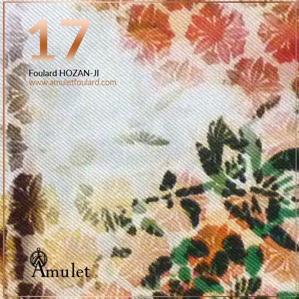 17 : Voeux de gaieté