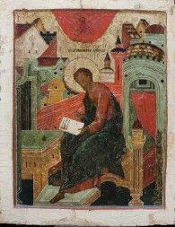 Ikoon: Evangelist Markus